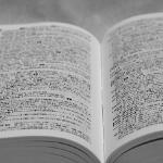 知っていると役に立つ単語や略語
